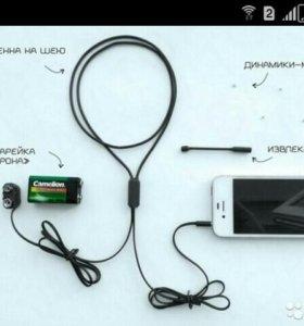 Микронаушники с выводным микрофоном