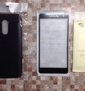 Защитное стекло и чехол для Xiaomi Redmi Note 4X