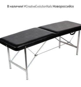 Массажный стол (чемодан)