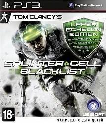 Splinter Cell: Blacklist Upper Echelon Edition(PS3