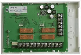 Контроллер Сигма-ИС СКИУ-01 IP20