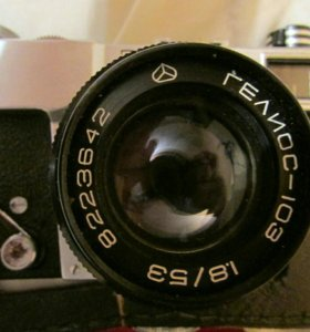 Фотоаппарат Гелиос-103