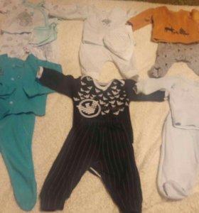 Детская одежда!!!