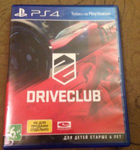 Диск DRIVECLUB PS4