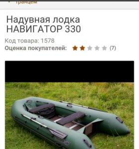 Навигатор 330