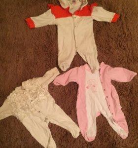 Детские вещи от 0-2 месяцев