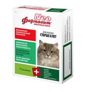 Витамины для кошек старше 8 лет, Фармавит Neo