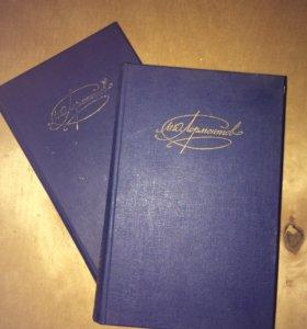 Два тома произведений Лермонтова