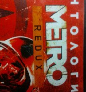 Metro2033 redux, Metro Last light диск игры на ПК