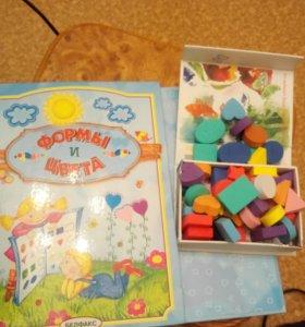 Развивающая книга для детей Формы и цвета