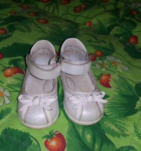 Туфли детские р-р 20