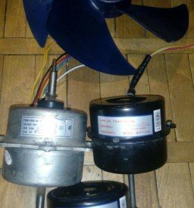 Двигатели вентилятора кондиционера