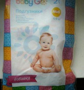 Подгузники Baby Go 4-9 кг , 2 шт.