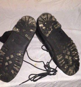 Ботинки австрийские