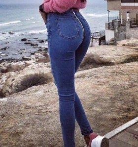 джинсы с молнией сзади
