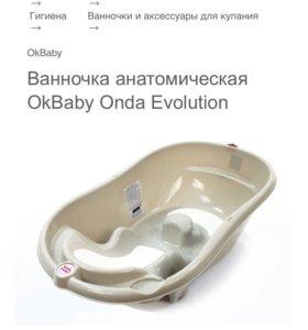 подставка для ванной + детская ванная