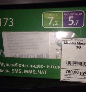 USB 3G модем Мегафон