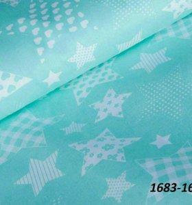 Ткань бязь звезды