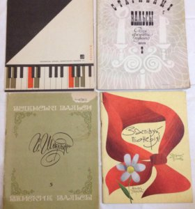 Музыкальная литература вальсы