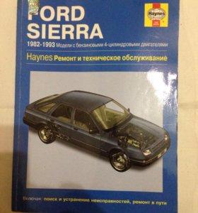 Ford Sierra руководство по ремонту