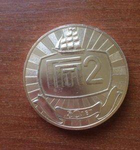 Медаль Горпищеторг 30 лет
