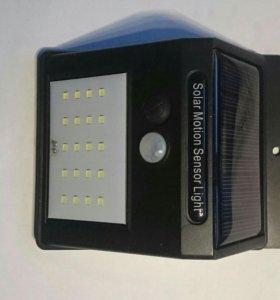фонарь светодиодный с солнечной батареей.