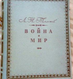"""Л. Толстой """"Война и мир"""", 1945"""