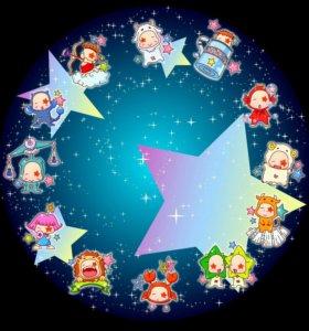 Психология Ребёнка глазами Астролога