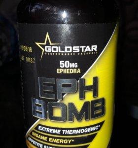 Жиросжигатель EPH BOMB