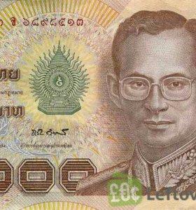 Тайский батт