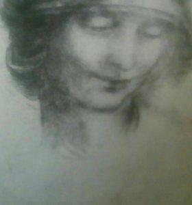 Книга о Леонардо Довинчи.Автор Дживелегов А.