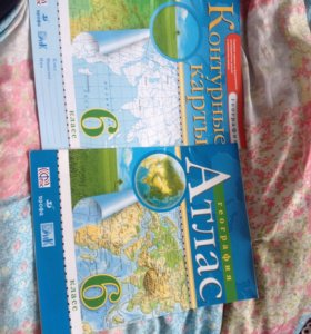 Атлас определитель и контурная карта,6 кл