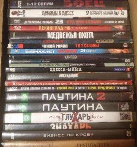 dvd с русскими сериалами и фильмами