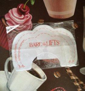 Подтяжки для груди Bare lifts