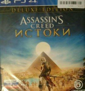 Assassins creed истоки deluxe edition