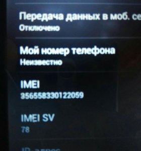 Samsung galaxy s4 16 gb i9500