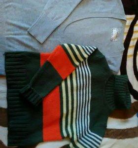 Свитер шерстяной и свитер трикотажный