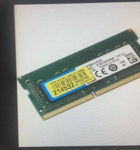 Модуль памяти DDR4 8Gb 2133Mhz  Новая