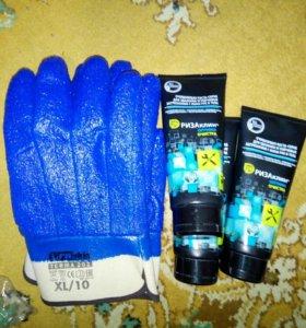 Перчатки новые и крема