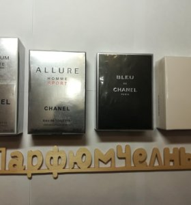 Мужской элитный парфюм