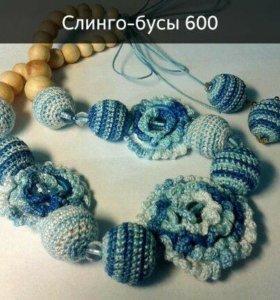 слингобусы Василёк + серьги