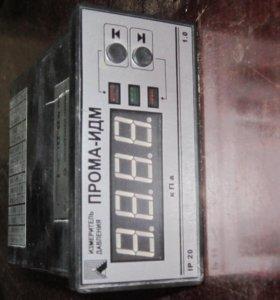Прома-ИДМ-6кпа