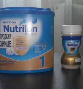 Nutrilon Premium 1 +подарок