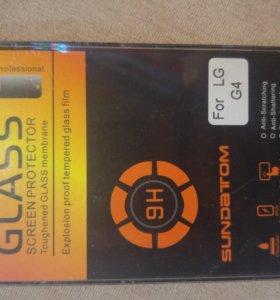 Защитное стекло LG G4 оригинал