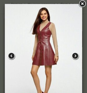 Платье сарафан новое из кожзама
