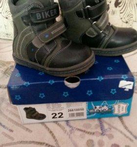 Ботинки детские демисезонные для мальчиков