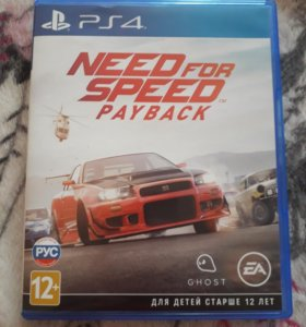 Need for Speed Playback
