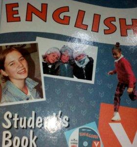 Учебник 5 класс английский язык