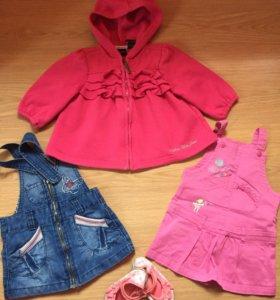 Комплекс одежды для девочки 9-12 мес.