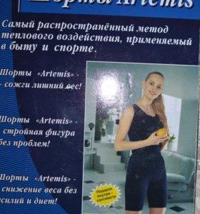 Шорты Artemis для похудения